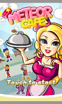 Meteor Cafe - ���� ������
