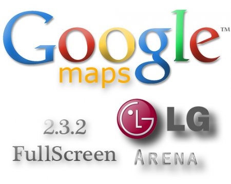 Google Maps 2.3.2 Full Screen