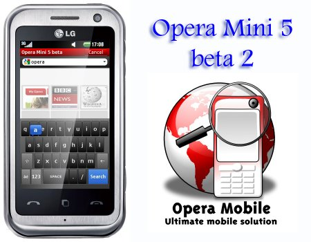 Opera Mini 5 beta 2 Full Screen (в Полный экран)