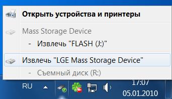 [LG KM900 Arena] Video не воспроизводится & Java не устанавливается