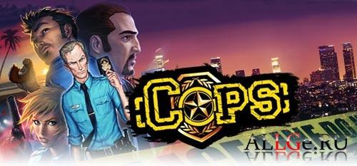 Cops L.A. Police - Полиция Лос Анжелеса