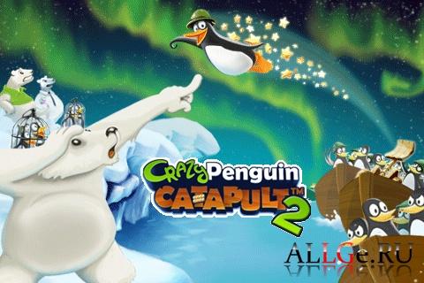 Crazy Penguin Catapult 2 - Безумная Пингвинья Катапульта 2