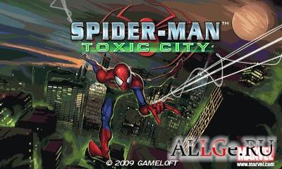 Spiderman: Toxic City (Landscape) - Человек-Паук: Кислотный Город (Ландшафтная)