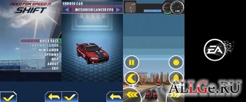 Need For Speed: Shift 2D - NFS: Shift 2D (РУССКАЯ ВЕРСИЯ)