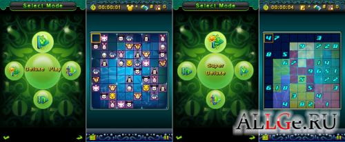 Disney Sudoku Master