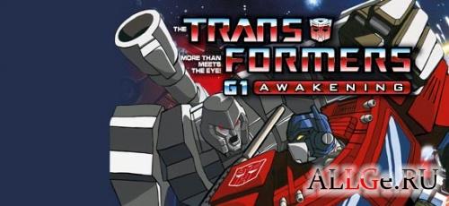 Transformers G1: Awakening - Трансформеры G1: Пробуждение