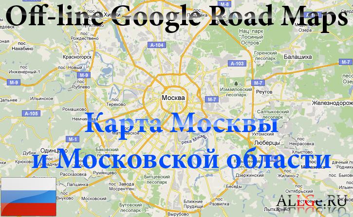 Онлайн карта банка