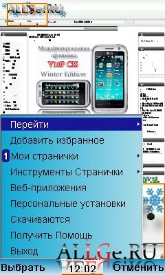 BOLT (Version 1.70) Full Screen Официальная РУССКАЯ версия