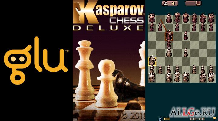 Скачать Kasparov Chess Deluxe