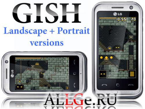 GISH Ландшафтная + Портретная версии
