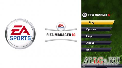 FIFA Manager 2010 - ФИФА Менеджер 2010