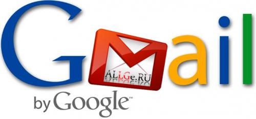 Gmail - E-mail клиент на JAVA