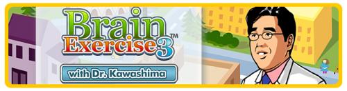 Brain Magister 3 With Dr. Kawashima (Русская версия)