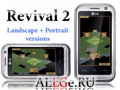 Revival 2 (Русская версия)
