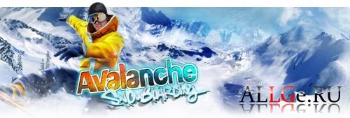 Avalanche Snowboarding (Landscape)