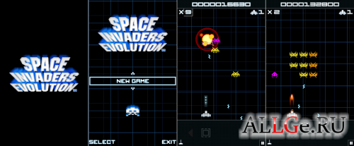 Space Invaders: Evolution - Космические Захватчики: Эволюция