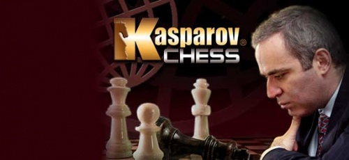 Kasparov Chess Deluxe - Шахматы с Каспаровым