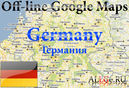 Off-line Google Road Maps [Germany] для JAVA приложения Mobile GMaps