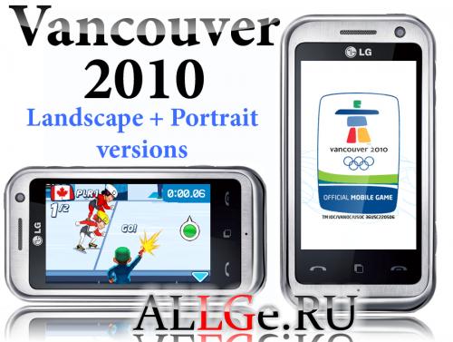 Vancouver 2010 - Ванкувер 2010