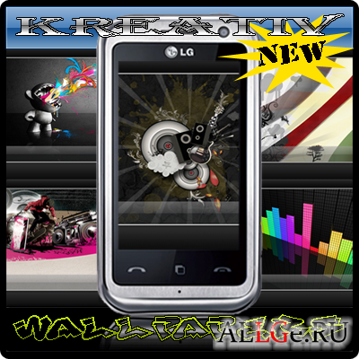 NEW Wallpapers 480x800 для LG KM900 Arena PACK №2