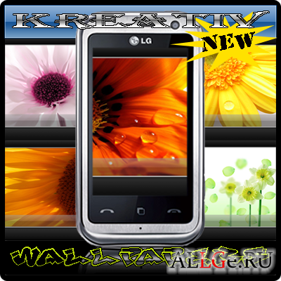 NEW Wallpapers 480x800 (Flowers) PACK №3