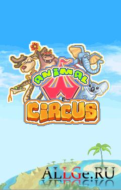 Animal Circus - Цирк Животных