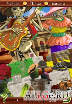 Little Shop World Traveler (Русская версия)