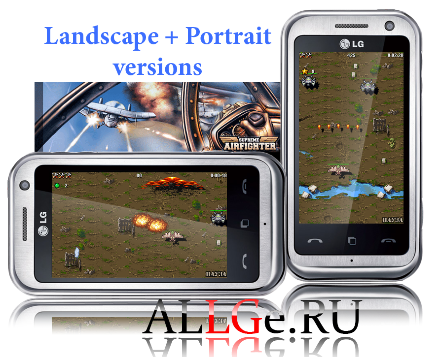 Air fighter game java