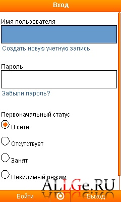 Nimbuzz Mobile 1.7.0 Full Screen (Русская версия)