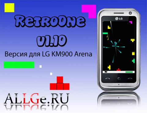 RetroOne 1.10