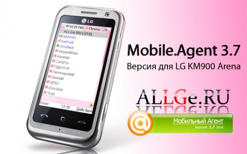 Mobile.Agent 3.7 Full Screen - Мобильный Агент 3.7 в полный экран