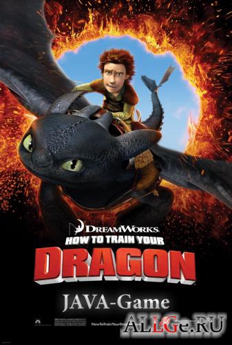 How to Train Your Dragon - Как приручить дракона