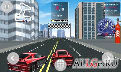 Drag racing - гоночная игра с естественным поведением машин