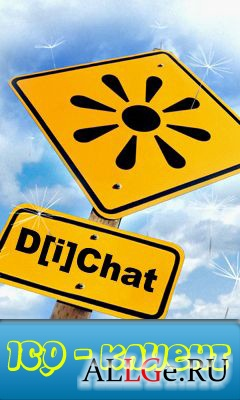 Dichat for mobile
