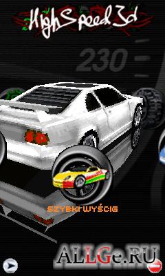 High Speed 3D - Высокая Скорость 3D