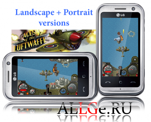 Aces Of The Luftwaffe 2 (Landscape + Portrait) - Асы Люфтваффе 2 (Ландшафтная и Портретная версии)