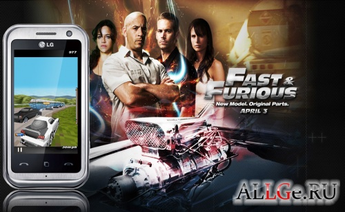 3D Fast and Furious 4: The Movie JAVA Game - 3D JAVA игра Форсаж 4