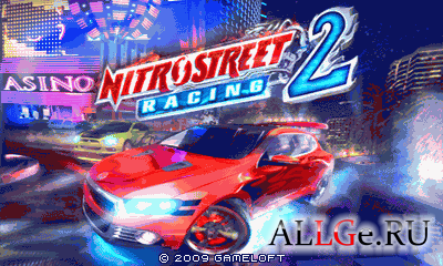 Nitro Street Racing 2 (Landscape) - Уличные Гонки Нитро 2 (Альбомная)