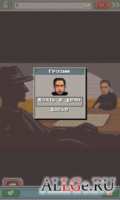 Stolen In 60 Seconds (Русская версия)
