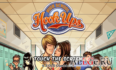 High School: Hook Ups (Landscape)