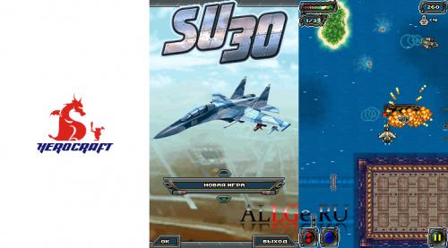 SU-30 (Russian version) / СУ-30 (Русская версия)