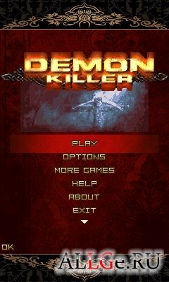 Demon Killer - Убийца Демонов
