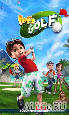 Let's Golf! - Сыграем в Гольф!