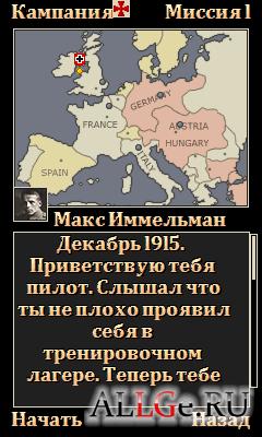 1916 DogFight 3D (РУССКАЯ версия)