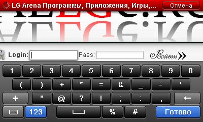 Opera Mini 5.1 (Русская версия)