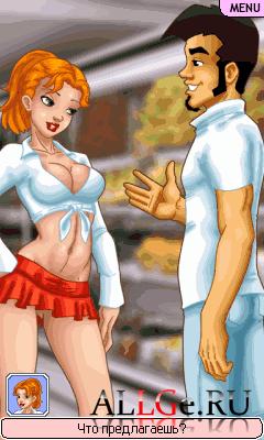 Dirty Jack: Sex Bets - Грязный Джек: Секс Пари