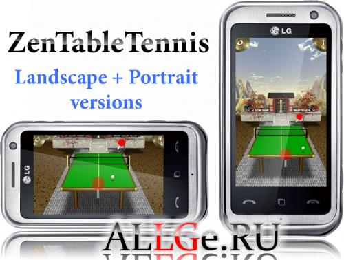 Zen Table Tennis (Landscape + Portrait)