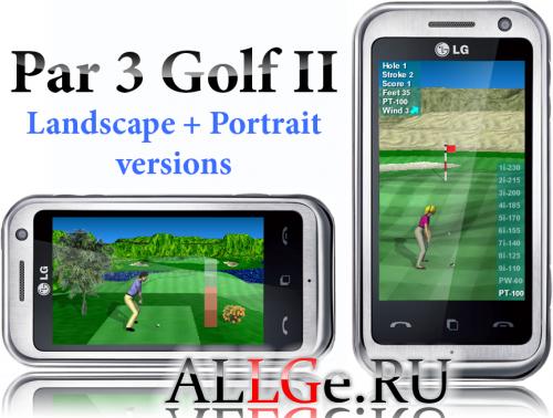 Par 3 Golf II (Landscape + Portrait)