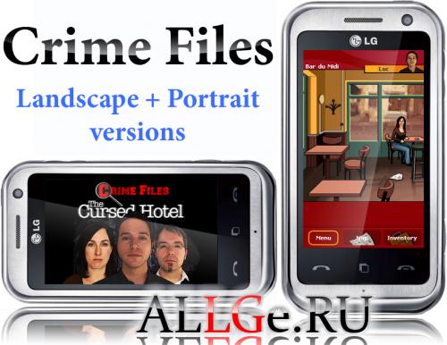 Crime Files: The Cursed Hotel (Landscape + Portrait) - Криминальные хроники: Проклятый Отель (Ландшафтная и Портретная версии)