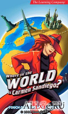 Where in The World is Carmen Sandiego - В погоне за Кармен Сандиего. Кругосветное путешествие
